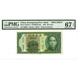 Kwangtung Provincial Bank, 1935, Specimen Banknote With Signatures