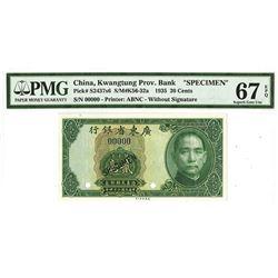 Kwangtung Provincial Bank, 1935, Specimen Banknote, No Signatures
