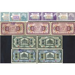 Provincial Bank of Chihli, 1920 and 1926 Banknote Issue Assortment.