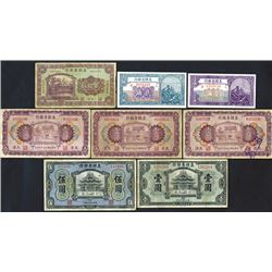 Provincial Bank of Chihli, 1920-1926 Issue assortment.