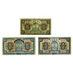 Provincial Bank of Shantung, 1925 Banknote Branch Issue Trio.
