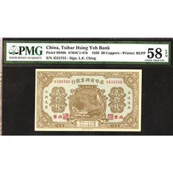 Tsihar Hsing Yeh Bank, 1926 Banknote.