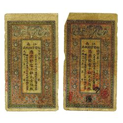 Yu Ning Imperial Bank, June Yr.33 (1907) Copper Coin Issue Banknote Pair.