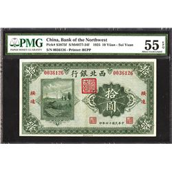 "Bank of the Northwest, 1925 ""Sui Yuan"" Issue Banknote."