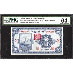 "Bank of the Northwest, 1925 ""Tientsin"" Issue Banknote."