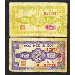 Hoo Kee & Co., Credit Coupon, Shanghai Local Scrip Note pair, ca.1920-30's.