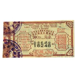 International Committee for Assistance and Repatriation of Russian Refugees, 1916 Issue Lottery Tick