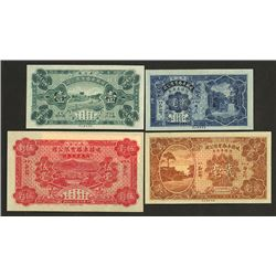 Kee Kwan Motor Road Co., Ltd., ca.1920-30's Banknote Assortment.