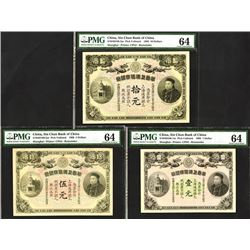 Sin Chun Bank of China, 1907-1908 Private Banknote Set of 3 Notes.