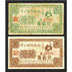 Sun Sun Co., Ltd., ND (ca.1930's) Scrip Note Pair.