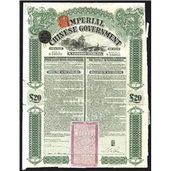 Imperial Chinese Government Gold Loan of 1908, Issued Bond.