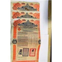 Imperial Chinese Government, 1908 Tientsin-Pukow Issued Trio