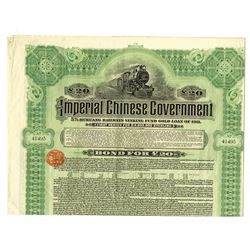 Imperial Chinese Government, 1911 Issued Bond