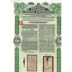 Imperial Chinese Government, 1911, 5% Tientsin-Pukow Railway Supplementary Loan Issued Bond