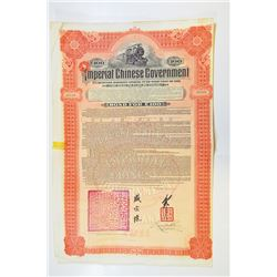 Imperial Chinese Government 1911 Issued Bond