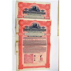 Imperial Chinese Government 1911 Issued Bond Pair