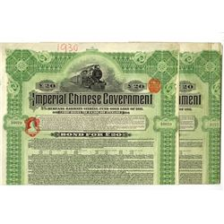 Imperial Chinese Government 5% Hukuang Railways Gold Loan of 1911 Bond Pair.