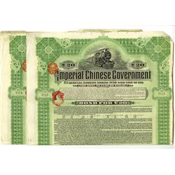 Imperial Chinese Government 5% Hukuang Railways Gold Loan of 1911 Pair.