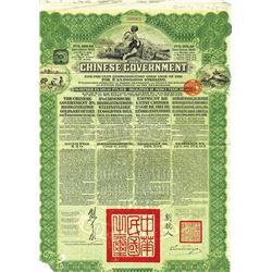 Chinese Government Reorganisation Gold Loan of 1913, 1913 Issued Bond