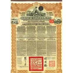 Chinese Government, 1913 Reorganisation Loan, Issued Bond