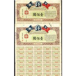 Chinese Road Bonds - Guangdong - Guangzhou Pair.