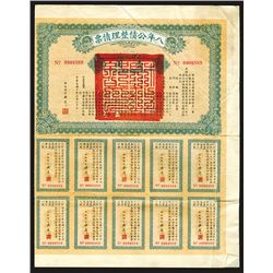 Consolidated Bonds of the Eight Year National Loan, 1921 Circulating Bond for $1.
