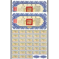 National Government of the Republic of China Liberty Bond, 1937 Issued Pair.
