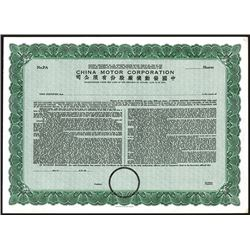 China Motor Corporations, 1948 Issue Specimen Stock Certificate from ABN Archives.