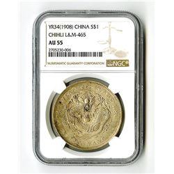 China Dollar, YR34 (1908), Chihli L&M-465, NGC AU 55