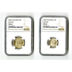 China 10 Cents & 20 Cents, YR3 (1914), L&M-65 & 66, NGC MS 62 & 63