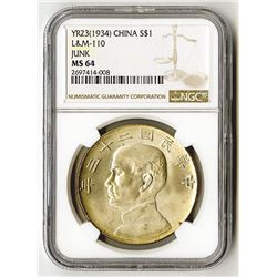 China Dollar, YR23 (1934), Junk L&M-110, NGC MS 64