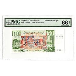 """Central Bank of Algeria, 1985 Printer's Design """"Experimental Dinar"""""""