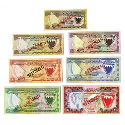 Bahrain Currency Board, L. 1964, Set of 7 Specimen Notes
