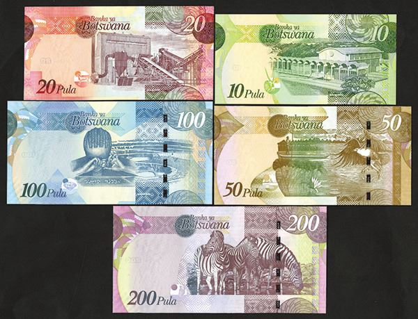 Bank of Botswana, 2009, Set of 5 of Issued Notes