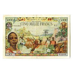 Republique du Tchad. 1980, Issue Banknote.