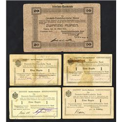 Deutsch-Ostafrikanische Bank. 1915-16 Emergency Issue Assortment.