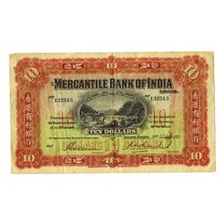 Mercantile Bank of India, 1941 Issue Banknote.