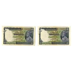 Government of India, ND (1928-1935), Issued Consecutive Pair