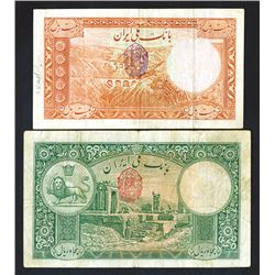 Bank Melli Iran, 1937 Issue Banknote Pair.