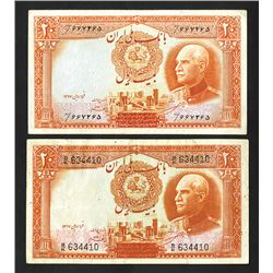 Bank Melli Iran, 1938 Issue Banknote Pair.