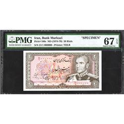 Bank Markazi Iran, ND (1974-79) Specimen Banknote.