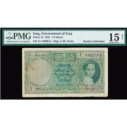 Government of Iraq, L. 1931 (1941), Rare Emergency Issue India Printed Banknote