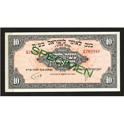 "Bank Leumi Le-Israel, 1952 ND Issue ""SPECIMEN""."