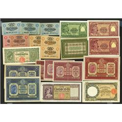 Cassa Veneta dei Prestiti Currency Notes, 1918. Repubblica Italia or Banca d'Italia issues.