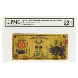 Great Imperial Japanese National Bank, ND (1877) Issue Banknote.