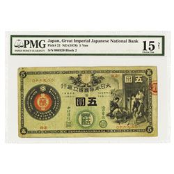 Great Imperial Japanese National Bank, ND (1878) Issue Banknote.