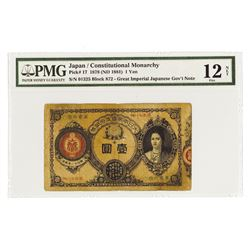 Japan / Constitutional Monarchy, 1878 (ND 1881) Issued Banknote.
