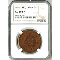 Japan, Empire, 1882, Almost Uncirculated Copper 2 Sen