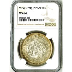 Japan, Empire, 1890, Uncirculated Silver Yen