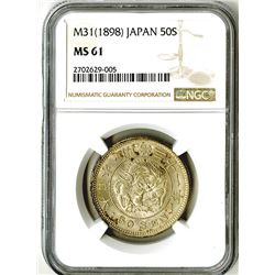 Japan, Empire, 1898, Uncirculated Silver 50 Sen